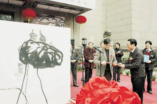 静水深流 潘公凯作品巡展江苏省美术馆 图文