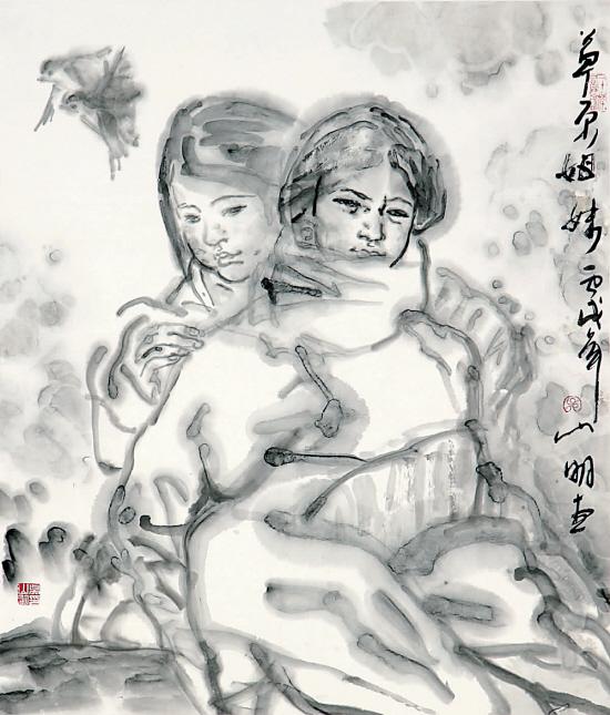 【转载】两岸三地中国画名家提名展作品(1) - 网开易面 - 网开易面的博客