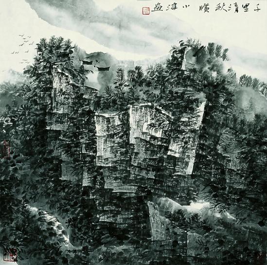 艺苑掇英路2010中国山水画展
