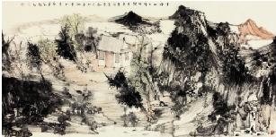 王贵华 青峰山下度春秋图片