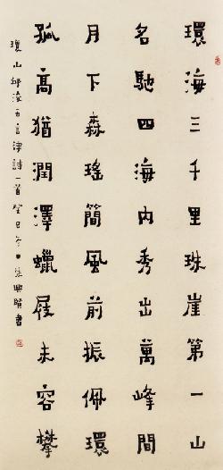 朱兴贤(云南) 书法图片